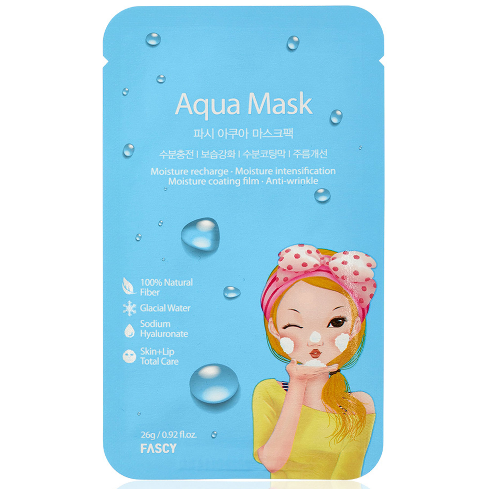 skyblue mask, korean mask,hydrating mask,